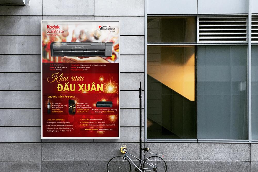 DSG Vietnam
